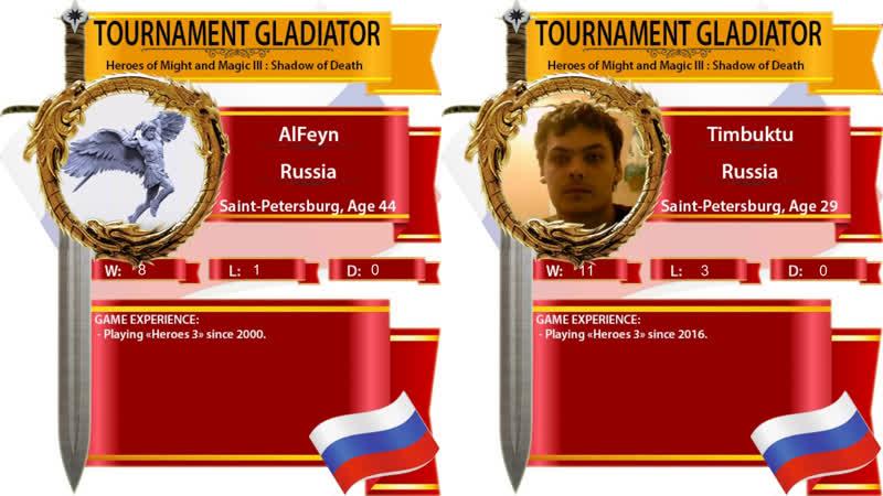 42. Heroes 3. SoD. AlFeyn vs Timbuktu. Grand Final. Турнир гладиатор! Arena FBA