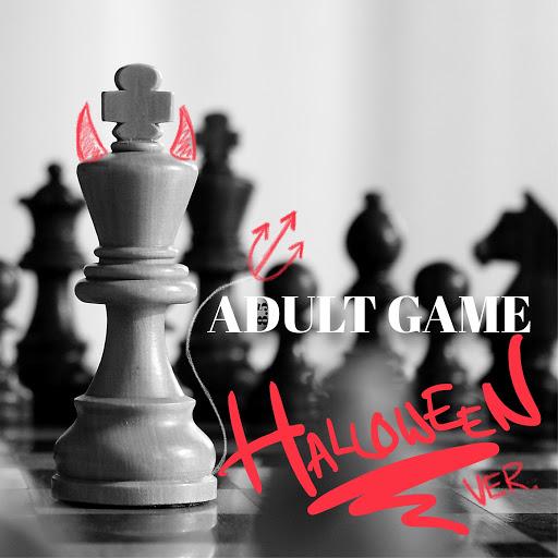 Алиса альбом Adult Game Halloween Ver
