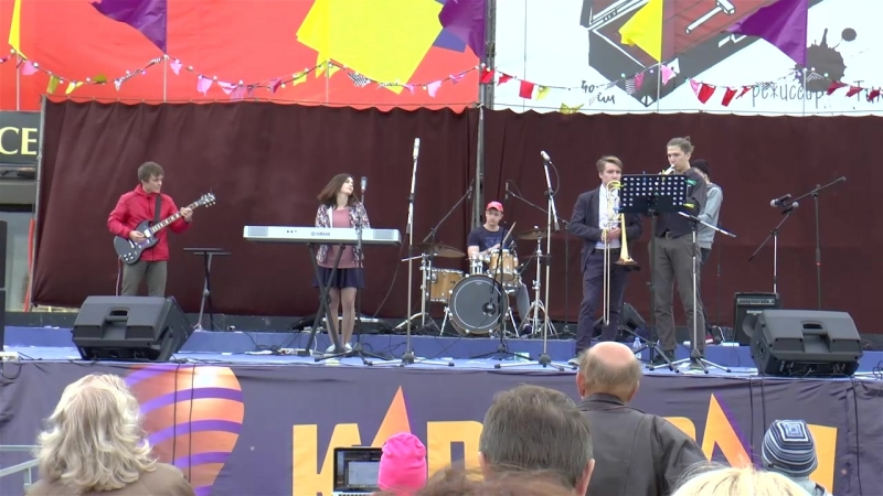 Jazzy Gang на Карнавале в Пушкино 2018