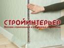 Поклейка обоев Как клеить флизелиновые обои Мастер класс от Антона Маслова