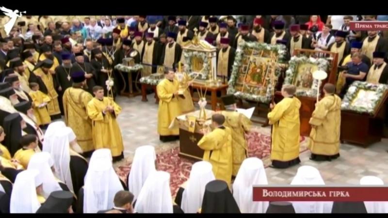 Видео выдержка с Молебна совершенно в Киеве на Владимирской горке в честь памяти Крещения Руси 27 июля 2018 года.