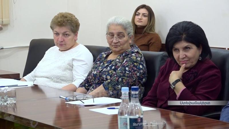 Ազգային ժողովում կազմակերպվել են խորհրդ1377