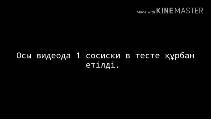 АРСИК♡