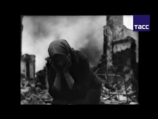 Сообщение Левитана о начале Великой Отечественной войны 22 июня 1941 года mp4