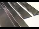 LLORD Tuning For sale Door sills AMG Mercedes W210 Купить пороги АМГ Мерседес 210