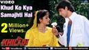 Khud Ko Kya Samajhti Hai Full Video Song Khiladi Akshay Kumar Ayesha Jhulka