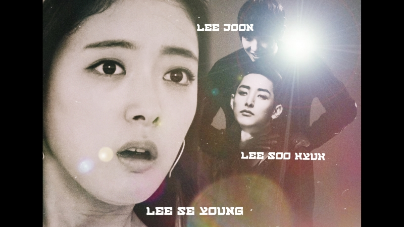 Lee Soo Hyuk Lee Joon Lee Se Young