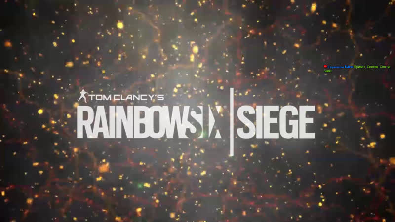 Серафима в осаде СКРИМЕРЫ в Осаде Rainbow Six Siege