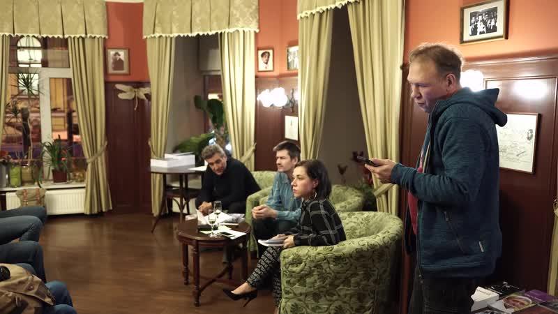 Николай Неронов | Дереветер 1. Презентация альманаха ЛитО, 29.11.2018, Санкт-Петербург
