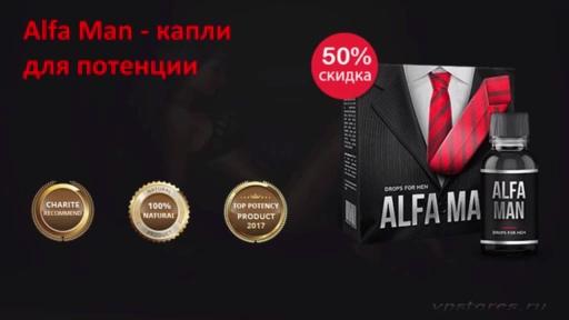 Alfa Man Альфа Мен капли для потенции