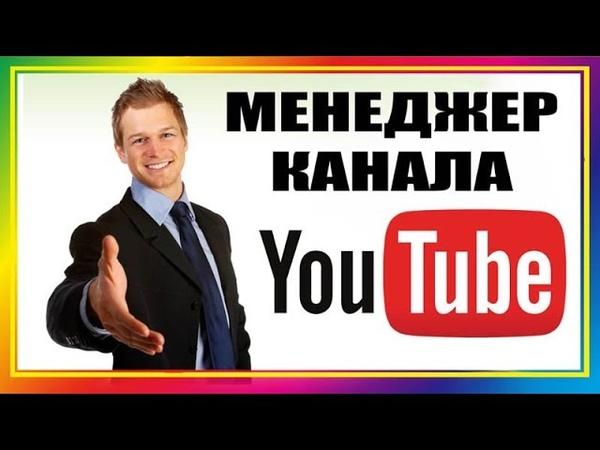 Как в интернете деньги заработать? От 50 000 руб с помощью YouTube.