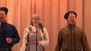 Концерт Ансамбля Добро 07 12 2013 РДК Дружба п Усть Абакан