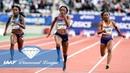 The 13 Fastest Ever Women's Diamond League 100m IAAF Diamond League