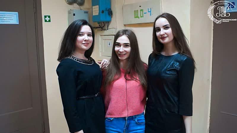 Краса СмолРЭУ 2019 Отбор