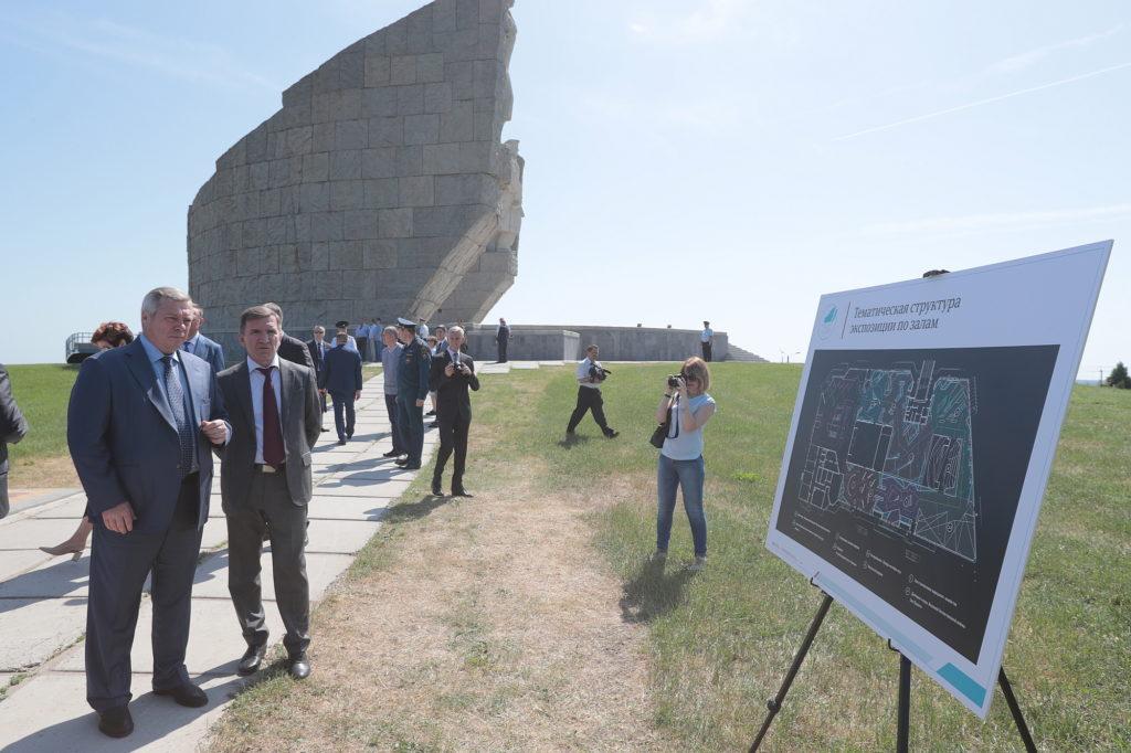 Мемориал «Самбекские высоты» под Таганрогом взяли под охрану государства