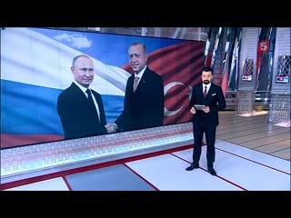 Турция намерена продолжить военно-техническое сотрудничество с Россией