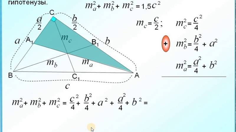 ОГЭ Задание 25 Свойство медиан прямоугольного треугольника