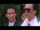 Светлое будущее 1986 (Директор Джон Ву) Чоу Юнь-Фат
