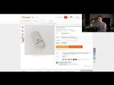[overbafer1] Хакерские устройства с AliExpress   Купи и сядь на бутылку