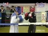 【无限挑战中文论坛】E189.100123.恶搞阿凡达.拳击少女(上)