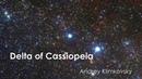 Delta Of Cassiopeia