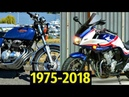 Honda CB400 Super Four Evolution 1975 2018