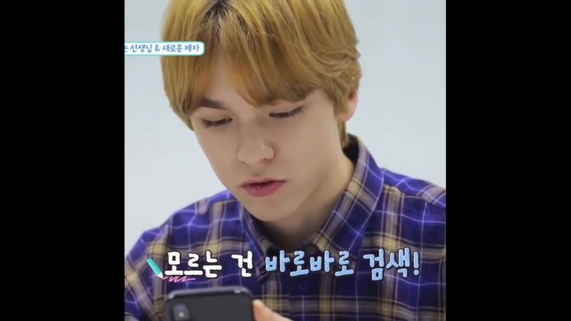 Vernon teaching a new subject (not english) to another student. Notice:Hansol's Manager Phone Case👍 Tutor  vernonseventeen ve