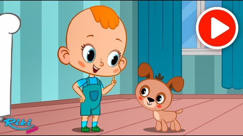 Привет, малыш! Про щенка - ПРЕМЬЕРА! 🐶 Мультфильм и песенка