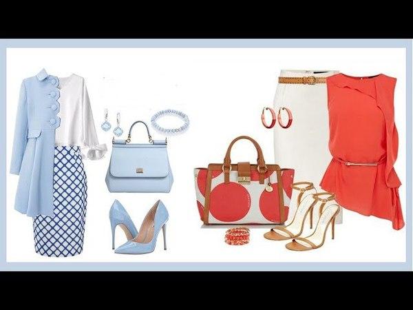 Combinaciones de Ropa Colores Para Señoras Fashion 2018