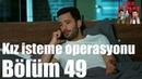 Kiralık Aşk 49 Bölüm Kız İsteme Operasyonu