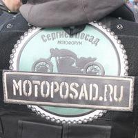 Логотип МотоПосад.ру