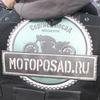 МотоПосад.ру
