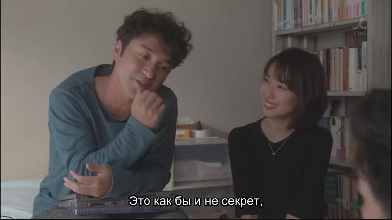 Dai Renai ep4 (rus sub)