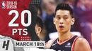 Jeremy Lin Full Highlights Raptors vs Knicks 2019.03.18 - 20 Pts, 2 Ast, 3 Reb!