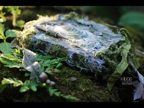 Дневник Лесной нимфы от Юли Уткиной