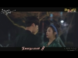 [Перевод Do4U] Dokyum (SEVENTEEN) - I Should've First (The Great Seducer) OST Part.3