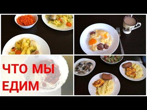 Фудбук / Food Book МЕНЮ на НЕДЕЛЮ/ ЧЕМ НАКОРМИТЬ СЕМЬЮ