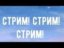 ЛЕНИВЫЕ НОВОСТИ ЛОЖКА КАФКИ 1