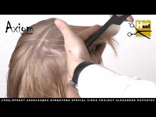 Hair Set 14 коктельная прическа, женская стрижка, макияж, обесцвечивающие препараты - GB, RU