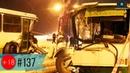 🚗 Новая подборка аварий, ДТП, происшествий на дороге, январь 2019 137