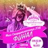 #MistMi Конкурс талантов Кострома