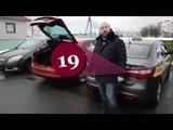 Сравнение багажников у Kia Rio, Skoda Rapid, Nissan Almera