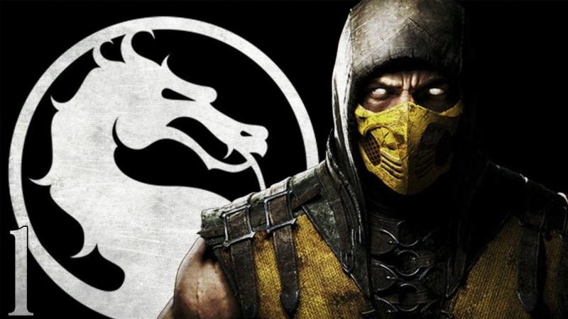 🎮 Mortal Kombat X - Давайте наконец пройдём десяточку.) 🎮