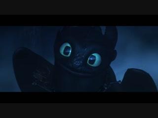 Как приручить дракона 3 / How to Train Your Dragon: The Hidden World (2019) Трейлер