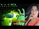 Alien: Isolation. Чужой. Часть 6. Рипли против Чужого! С Юлией Фокс.
