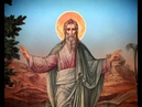 Сотворение Адама и Евы Закон Божий ч 114