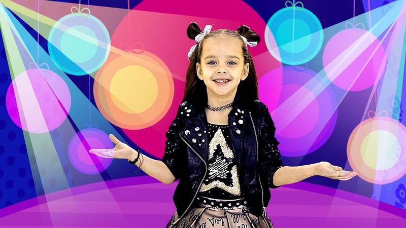 Роніка ЛАЙКНИ Танцювальні Пісні і Дитячі Кліпи З Любов'ю до Дітей