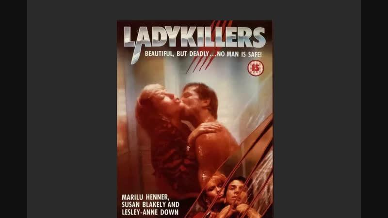 Убийство в женском клубе(Сердцееды) / Ladykillers (1988) Гаврилов,VHS 720,полная версия