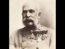 The Voice Kaiser Franz Joseph голос Кайзера Франца Иосифа