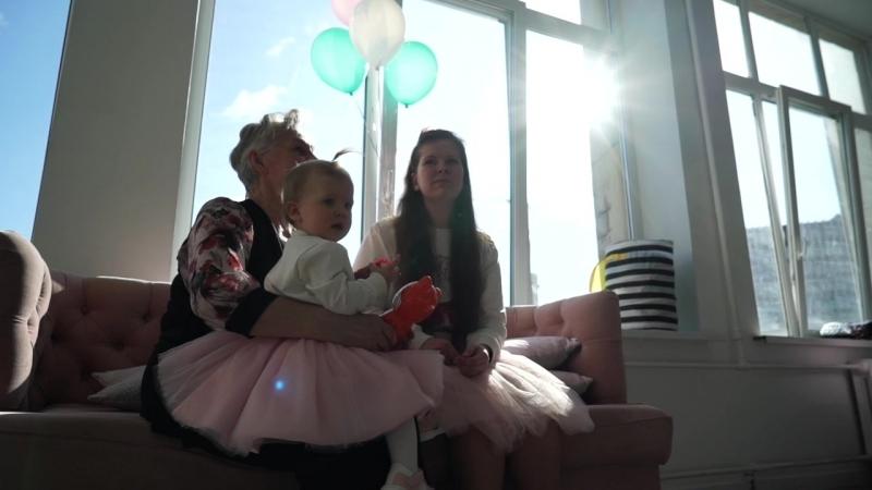 1 годик Годовасие